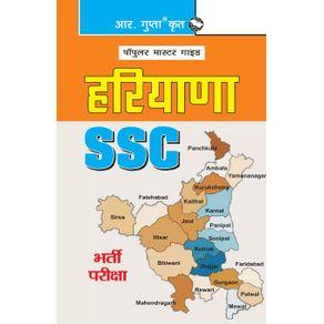 Haryana-SSC--HSSC--Recruitment-Exam-Guide