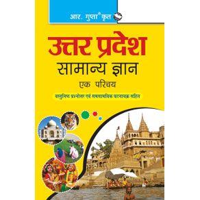 Uttar-Pradesh-General-Knowledge