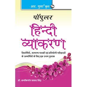 Popular-Hindi-Vyakaran