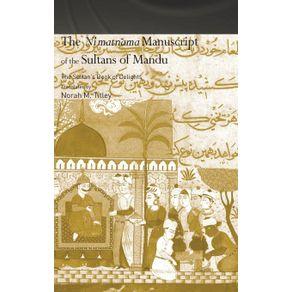 The-Nimatnama-Manuscript-of-the-Sultans-of-Mandu