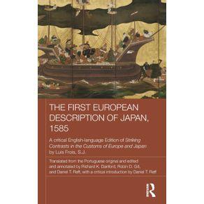 The-First-European-Description-of-Japan-1585