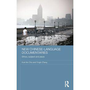 New-Chinese-Language-Documentaries