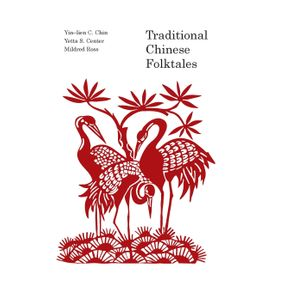Traditional-Chinese-Folk-Tales