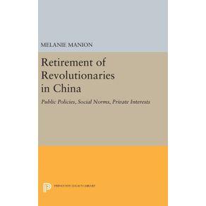 Retirement-of-Revolutionaries-in-China