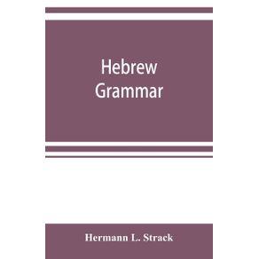 Hebrew-grammar