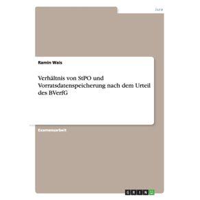 Verhaltnis-von-StPO-und-Vorratsdatenspeicherung-nach-dem-Urteil-des-BVerfG