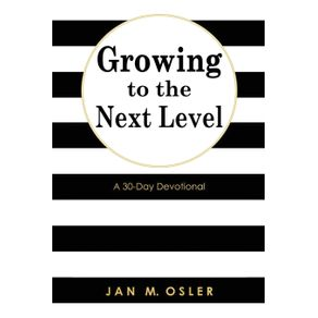 Growing-to-the-Next-Level