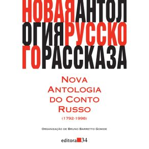 Nova-antologia-do-conto-russo-1792-1998