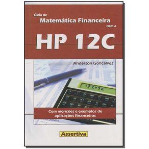 GUIA-DE-MATEMATICA-FINANCEIRA-COM-A-HP-12C