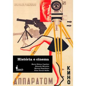 Histora-e-Cinema