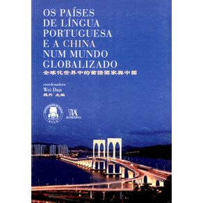 Os-paises-de-lingua-portuguesa-e-a-China-num-mundo-globalizado-