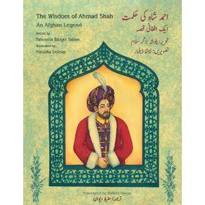 The-Wisdom-of-Ahmad-Shah