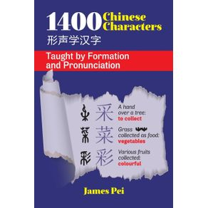1400-Chinese-Characters