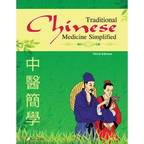 Traditional-Chinese-Medicine-Simplified