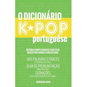 O-DICIONARIO-KPOP