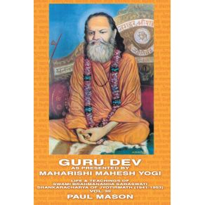 Guru-Dev-as-Presented-by-Maharishi-Mahesh-Yogi