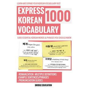 Express-Korean-Vocabulary-1000