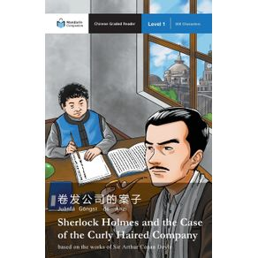 Sherlock-Holmes-and-the-Case-of-the-Curly-Haired-Company