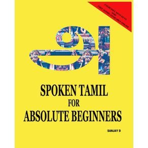 SPOKEN-TAMIL-FOR-ABSOLUTE-BEGINNERS