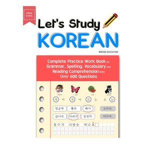 LET-S-STUDY-KOREAN