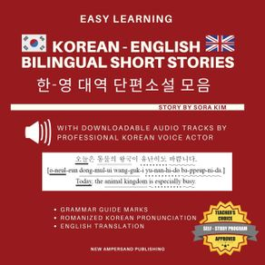 EASY-LEARNING-KOREAN-ENGLISH-BILINGUAL-SHORT-STORIES