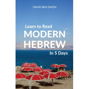 Learn-to-Read-Modern-Hebrew-in-5-Days