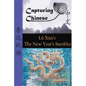 Capturing-Chinese-the-New-Year-s-Sacrifice