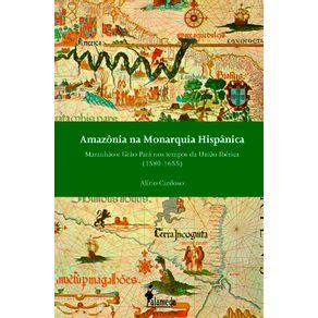 Amazonia-na-monarquia-Hispanica