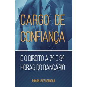 Cargo-de-confianca-e-o-direito-a-7a-e-8a-horas-do-bancario
