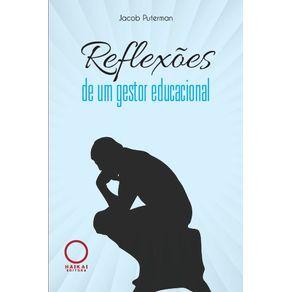 Reflexoes-de-um-gestor-educacional