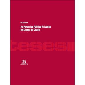 As-Parcerias-Publico-Privadas-no-Sector-da-Saude
