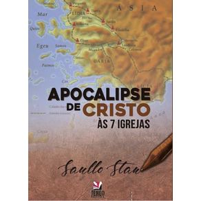 Apocalipse-de-Cristo-as-7-Igrejas