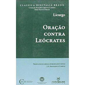 Oracao-Contra-Leocrates