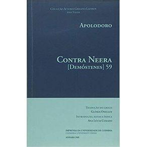 Contra-Neera---Demostenes---59
