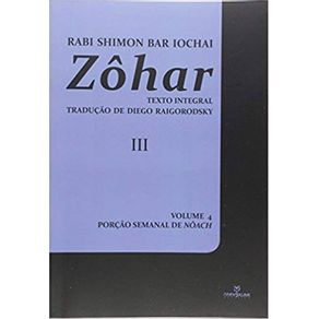 Zohar-III-Livro-4---Tomo-III-Porcao-de-Noach