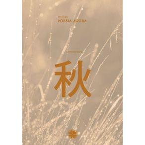 Poesia-Agora-Outono-2019