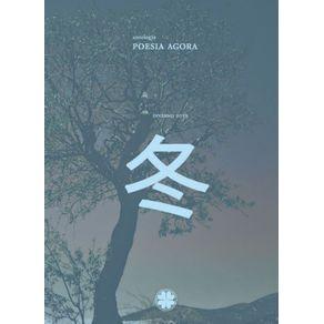 Poesia-Agora-Inverno-2019