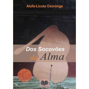 Dos-Socovoes-Da-Alma--978-1979203531