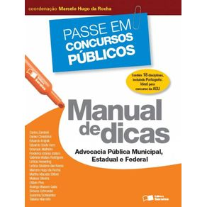 Manual-de-dicas-Advocacia-publica-municipal-estadual-e-federal---1a-edicao-de-2013