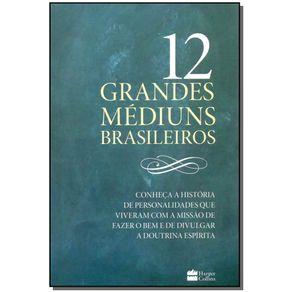 12-GRANDES-MEDIUNS-BRASILEIROS