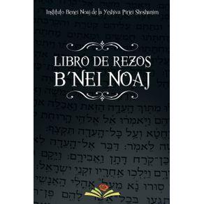 Libro-de-Rezos-Benei-Noaj