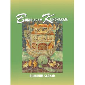 Bundharam-Kundharam