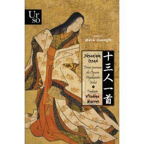 Jusannin-Isshu--Treze-poemas-do-ogura-Hyakunin-Isshu
