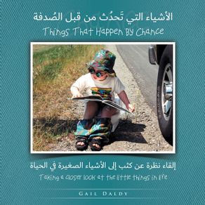 Things-That-Happen-By-Chance---Arabic