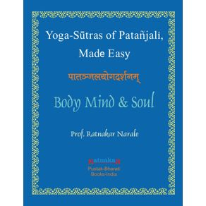 Yoga-Sutras-of-Patanjali-Made-Easy