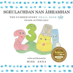 The-Number-Story-1-SGEULACHDAN-NAN-AIREAMHAN