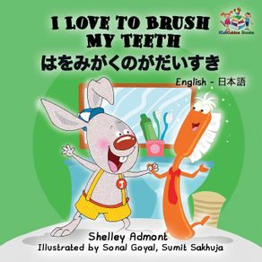 I-Love-to-Brush-My-Teeth--English-Japanese-childrens-book-