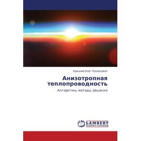 Anizotropnaya-Teploprovodnost