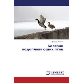 Bolezni-Vodoplavayushchikh-Ptits