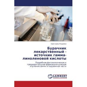 Burachnik-Lekarstvennyy---Istochnik-Gamma-Linolenovoy-Kisloty